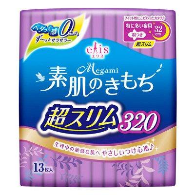 🍀Товары из Японии и Кореи.Уникальное предложение! Акции!🍀 — Женская гигиена Megami (Япония) — Женская гигиена