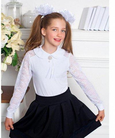 ШКОЛА -STILYAG, SOVALINA Стильная детско-подростковая одежда — Для девочек. Блузки