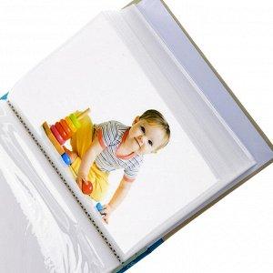 Фотоальбом на 100 фото 10х15 см Image Art, детский