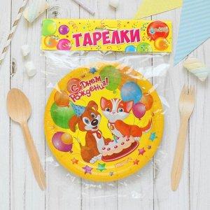 Тарелка бумажная «С Днём Рождения!», пёсик и кошечка, набор 6 шт., 18 см