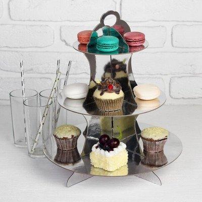 Турецкая Посуда+Посуда Праздников ,Фужеры,Стаканы,Подставки. — Подставки для фруктов и пирожных — Для хранения продуктов