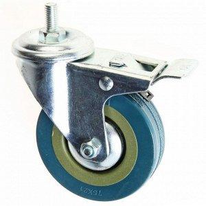 Колесо мебельное, d=75 мм, с футоркой, с фиксатором, серое