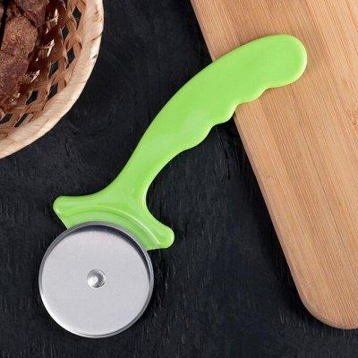 Посуда для Запекания и Выпечки, Трафареты, Молды, Формы — Ножи для пиццы и теста