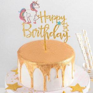 Топпер на торт «День Рождения», 14,7?14 см 4150218