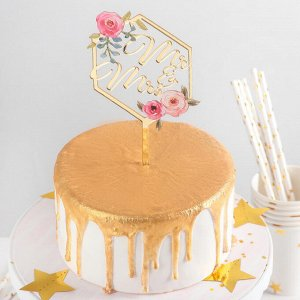 Топпер на торт «Молодожёны», 15?9,5 см 4150219