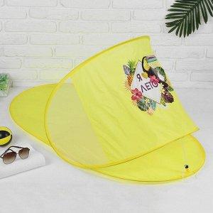 Летняя детская палатка