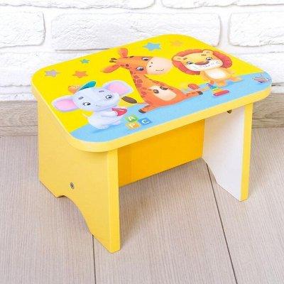 Академия — мебель — Детские стульчики — Детская