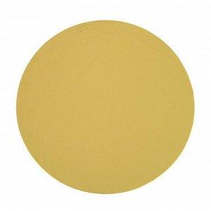 Подложка кондитерская, круглая, золото-жемчуг, 20 см, 1,5 мм
