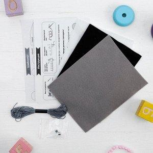 Набор для творчества. Игрушка из фетра с магнитами «Енот»