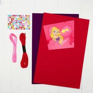 Набор для создания шкатулки из фетра «Принцесса»