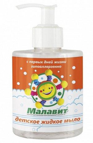 Жидкое детское мыло СОЛНЫШКО