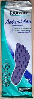 """Footcare Стельки с маслом лаванды """"Ароматерапия"""" 3951 /12/"""