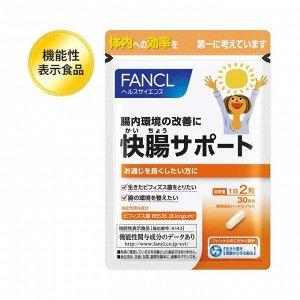FANCL - комплекс бифидобактерий для здорового кишечника