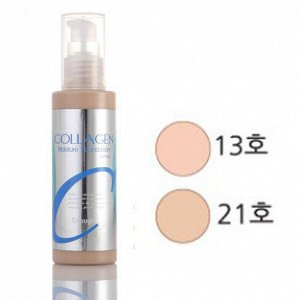 ENOUGH Collagen moisture foundation #21