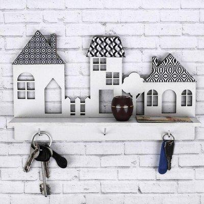 Ваш уникальный интерьер — Открытые ключницы