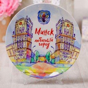 Тарелка декоративная «Минск. Ворота города», d=20 см