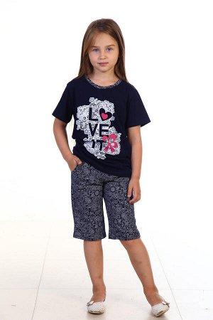 Костюм детский 7-55 (синий огурцы)