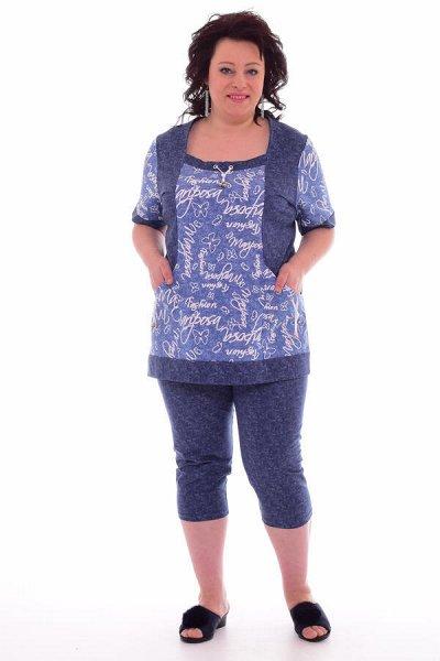 Новое Кимоно - Трикотаж для всей семьи-9 — Женский трикотаж. Домашние костюмы — Домашние костюмы