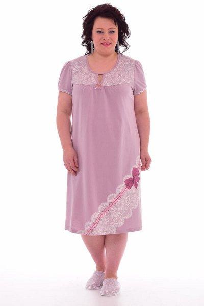 Новое Кимоно 2021   — Женский трикотаж. Ночные сорочки — Сорочки и пижамы