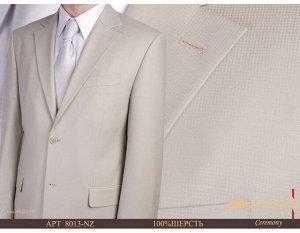 Отличный светлый костюм, размер 48