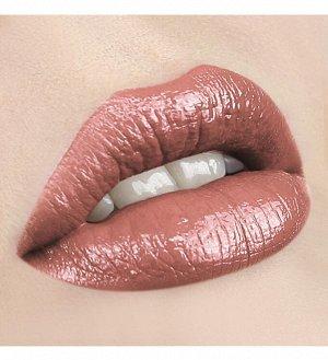 .Lux   губная помада  LUXVISAGE   63