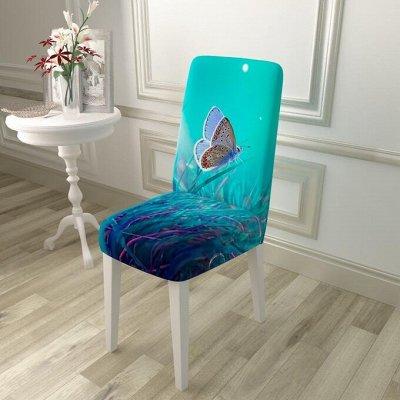 Фотошторы, фототюль и домашний текстиль с фотопечатью — Чехлы для стульев