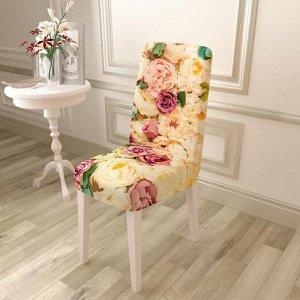 Чехол для стула Бежевое цветочное ассорти