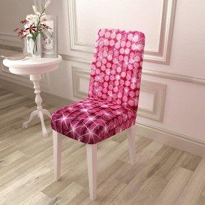 Чехол для стула Блеск розовый