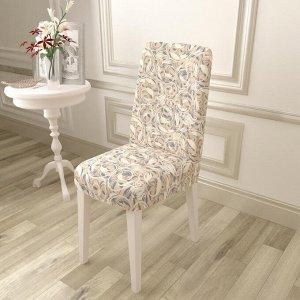 Чехол для стула Глоредель