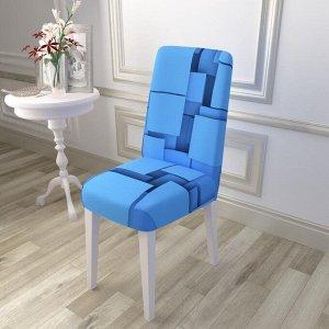 Чехол для стула Голубые квадраты