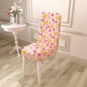 Чехол для стула Для принцессы