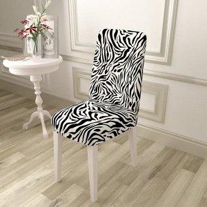 Чехол для стула Зебра