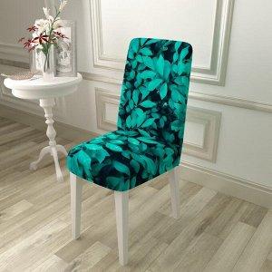 Чехол для стула Зелёная листва