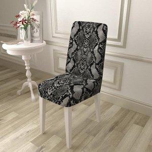 Чехол для стула Змеиная кожа