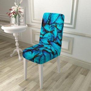 Чехол для стула Полотно из бабочек