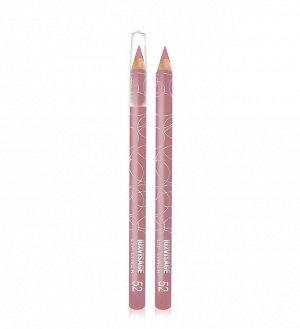 .Lux    карандаш  для  губ   тон  52 розово сиреневый