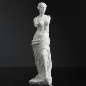 """Фигура """"Венера"""" белая 27см"""