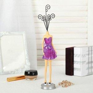 """Подставка под украшения """"Девушка в розовом платье"""", h=31 см"""