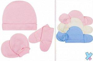 524 Комплект ясельный: шапочка, рукавички, носочки (рибана х/б,  )