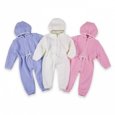 Одежда для деток,   в наличии, во Владивостоке, 32.  — белый слон-вязанное — Костюмы