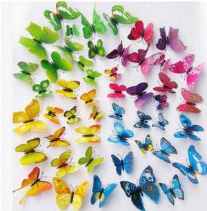 Бабочки В комплекте 12 бабочек разного размера. Крепятся либо на металлическую поверхность магнитом, либо на двусторонний скотч (идет в комплекте).