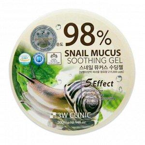 3W CLINIC Крем-гель для тела Snail Soothing Ge (purity 98%) 300 гр
