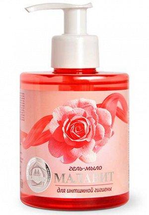 Гель-мыло для интимной гигиены
