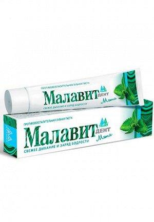 Зубная паста МЯТА