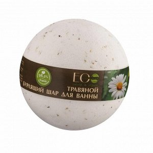 EO laboratorie Бурлящий шар для ванны Базилик и шалфей 220 г