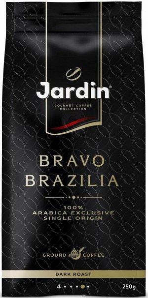 Кофе молотый Жардин Браво Бразилия 250 гр