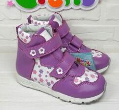 Правильная обувь детским ножкам-21 Готовимся к осени!  — Кроссовки! — Для мальчиков