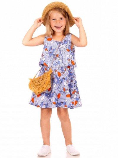 ТМ АПРЕЛЬ 🌸 От яслей до подрост! Рождественская распродажа!  — Девочкам ЯСЛИ платья — Платья