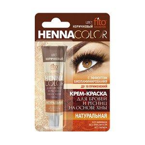Крем-краска для бровей и ресниц Henna Color, коричневый, туба 5 мл