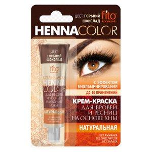 Крем-краска для бровей и ресниц Henna Color, горький шоколад, туба 5 мл